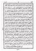 Inside view of 15 lines Persian Script Qur'an