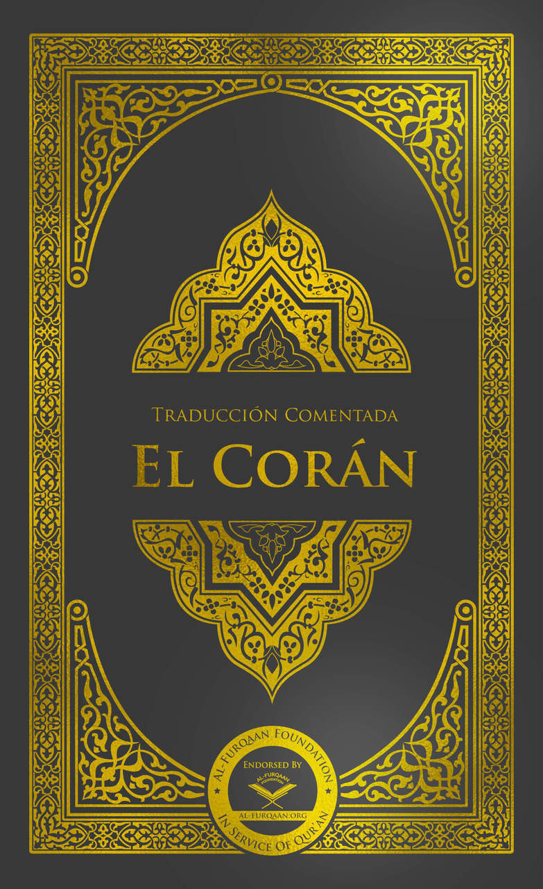 Spanish Translation of the Quraan