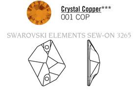 Swarovski 3265# - 26X21mm Crystal, COPPER, F, 20pcs, (19-1) Foiled