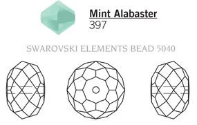 Swarovski 5040# - 8mm Mint Alabaster, 288pcs, (10-5)