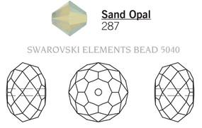 Swarovski 5040# - 8mm Sand Opal, 288pcs, (23-4)