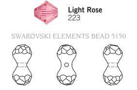 Swarovski 5150# - 11X6mm Light Rose, 216pcs, (13-1)