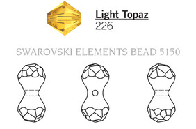Swarovski 5150# - 11X6mm Light Topaz, 216pcs, (23-2)