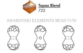 Swarovski 5150# - 11x6mm Topaz Blend, 216pcs, (23-1)