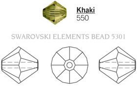 Swarovski 5301# - 3mm Khaki, 1440pcs, (15-8)