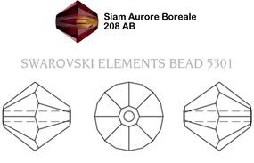 Swarovski 5301# - 6mm Siam, AB, 360pcs, (16-7)