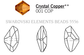Swarovski 5556# - 11X19mm Crystal, COPPER, 96pcs, (17-11)