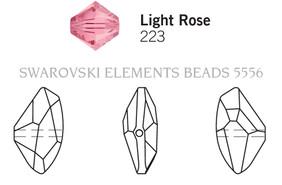 Swarovski 5556# - 11X19mm Light Rose, 96pcs, (17-11)