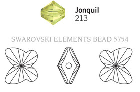 Swarovski 5754# - 5mm Jonquil, 720pcs, (17-4)