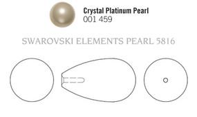 Swarovski 5816# - 15x8mm Crystal Platinum Pearl, 100pcs, (3-2)