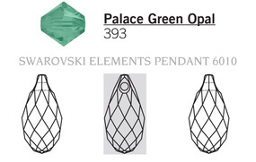 Swarovski 6010# - 13x6.5mm Palace Green Opal, 144pcs, (11-6)