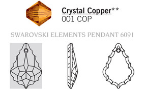 Swarovski 6091# - 38mm Crystal, COPPER, 24pcs, (12-5)