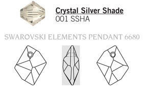 Swarovski 6680# - 20mm Crystal, SSHA, 72pcs, (2-4)
