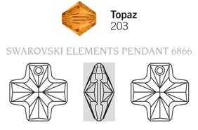 Swarovski 6866# - 20mm Topaz, 72pcs, (1-5)