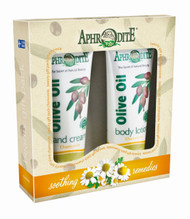 Beauty Gift Pack in Chamomile