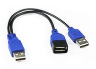 20CM USB 2.0 Power Cable