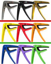 AROMA Curved Capo - Assorted Colours