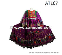 Afghan Costume Fancy Handmade Ethnic Dress Gypsy Tribal Needlework Robe