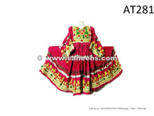 Afghan Gypsy Large Maxi Dress Kuchi Tribal Wider Skirted Costuming Frock