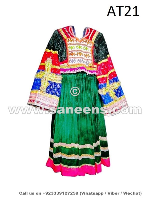Ethnic Afghan Nomad Gypsy Afghan Traditional Clothes