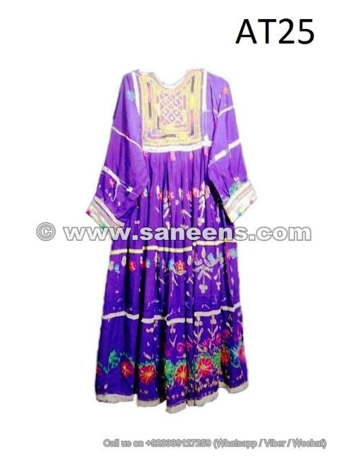 Afghan Kuchi Dresses Wholesale Ethnic Tribal Frock