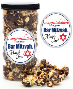 BAR/BAS MITZVAH GOURMET POPCORN - Canister (Customize with any Text, Photo, Logo)