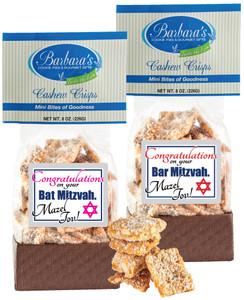 BAR/ BAR MITZVAH  - Cashew Crisps