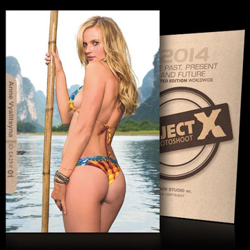 Anne Vyalitsyna / The River [ ID: EA29 #XX ] PROJECT X LIMITED EDITION CARDS