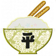 Rice Bowl Applique