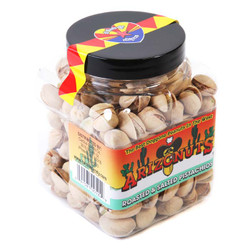 Plain Pistachios (shell) 8oz-Case of 12