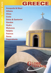 Greece (2 shows) (Physical DVD)
