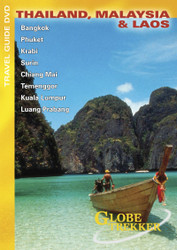 Thailand, Malaysia & Laos (2 shows) (Physical DVD)
