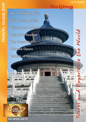 Beijing (Physical DVD)