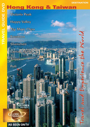 Hong Kong & Taiwan (Physical DVD)