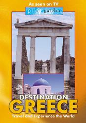 Greece (Digital Download)