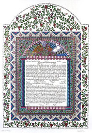 Creation Ketubah