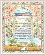 Beloved Fields Ketubah
