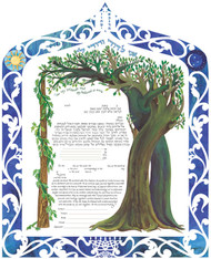 Intertwined Trees Ketubah