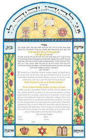 Celebrations Ketubah