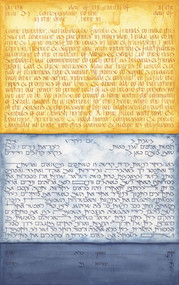Rothko Yellow-Blue Ketubah