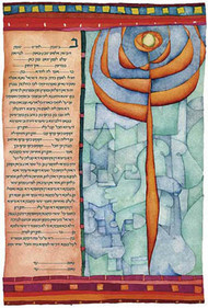 I Am My Beloved's And My Beloved Is Mine Ketubah