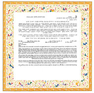 Birds of Paradise Ketubah Yellow