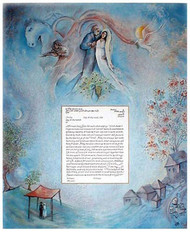 Tradition Ketubah