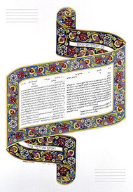 Scroll Ketubah