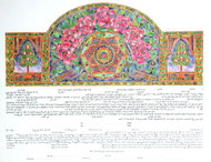 Rose Window Ketubah
