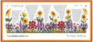 Summer Flowers Ketubah