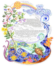 Wind Song Ketubah