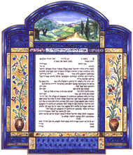 The Land of Israel Ketubah