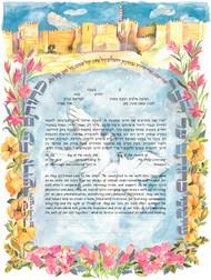 Arch of Jersalem Doves Ketubah