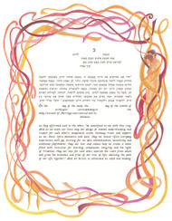 The Lovers Ketubah